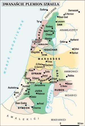 12 pokoleń Izraela