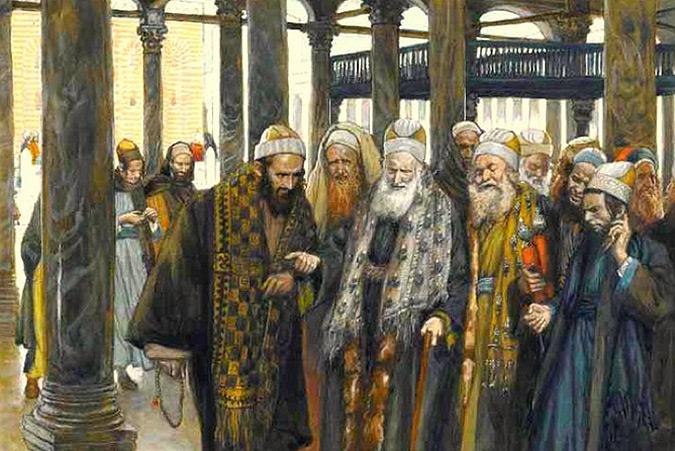 Faryzeusze